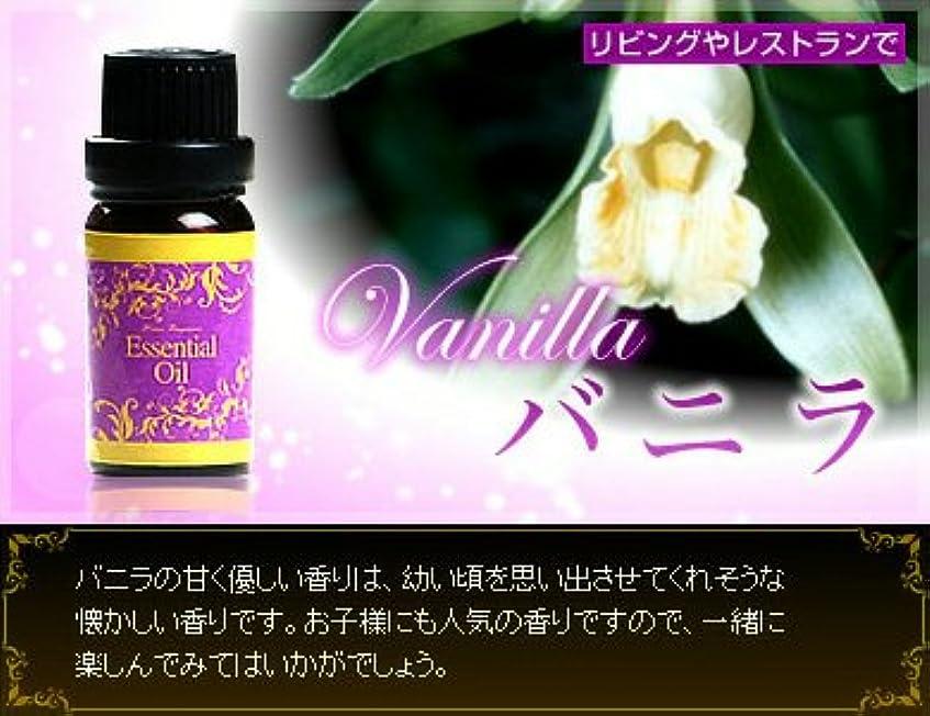 やりがいのある商品プライムエッセンシャルオイル10ml (バニラ)