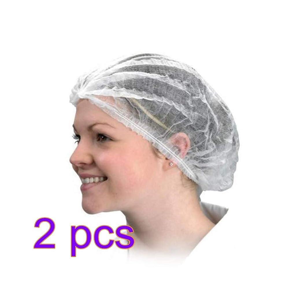 手数料法医学雄弁家HEALLILY シャワー入浴調理用18インチ使い捨て不織布キャップ200PCS