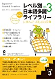 Japanese Graded Readers, Vol 3