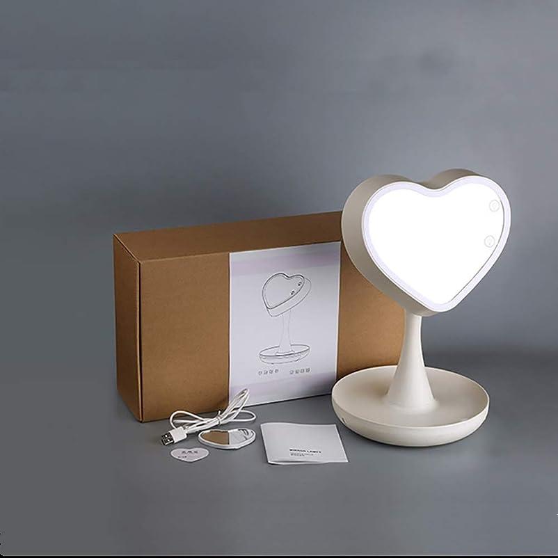 鎮痛剤望み賛辞HYH LED充電ハートシェイプホワイトリムーバブルストレージABS +電子部品+ガラスミラースモールテーブルランプ/バニティミラー 美しい人生