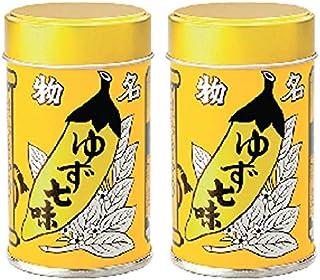 八幡屋礒五郎 ゆず七味 2缶セット