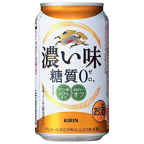 KIRIN(キリン)『濃い味糖質0』