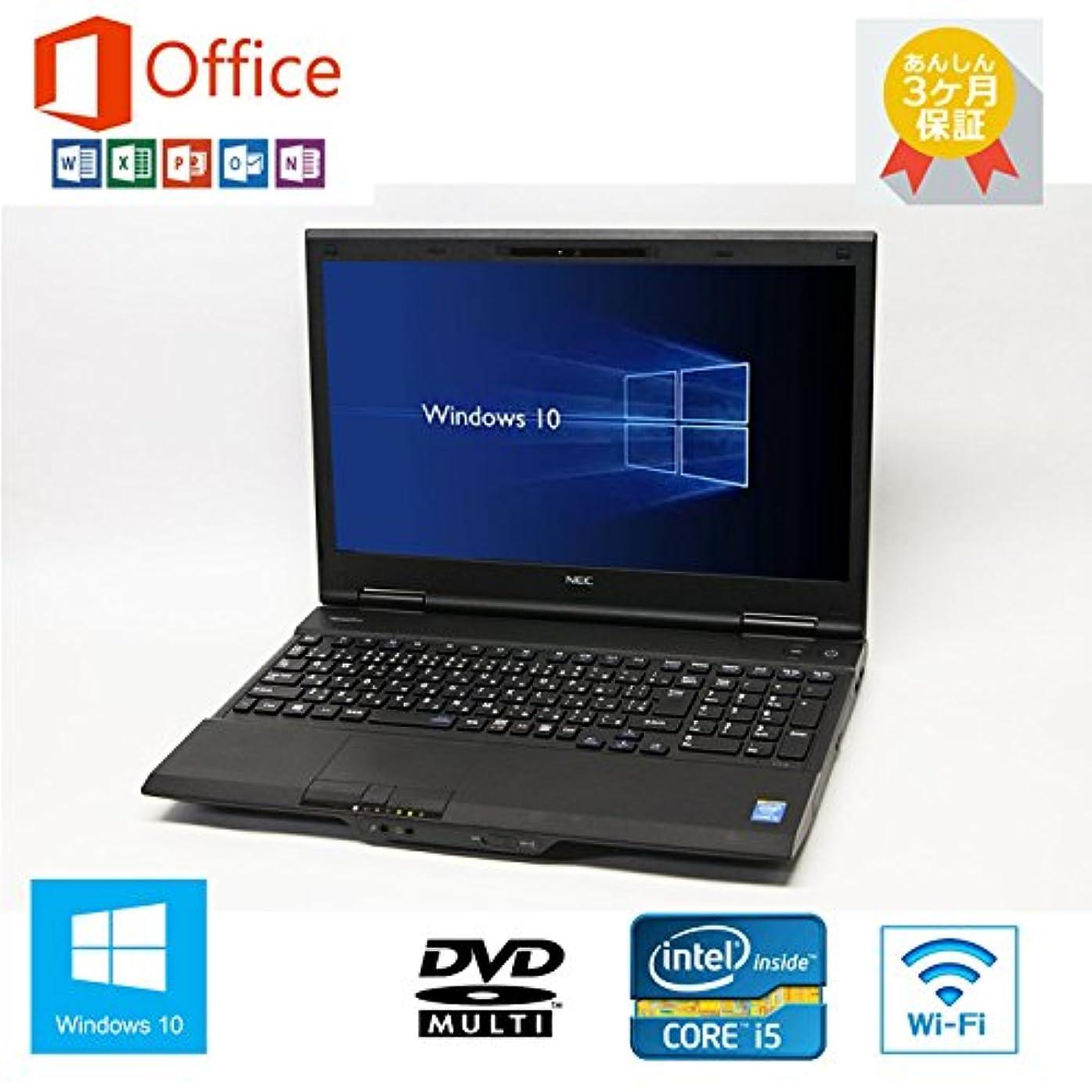許容できる支援するシンボル【Microsoft Office2010搭載】【Win10搭載】NEC VK27 /第三世帯 Core i5 2.7GHz/メモリ4GB/HDD250GB/DVDスーパーマルチドライブ/大画面15.6インチ/無線LAN搭載/中古ノートパソコン
