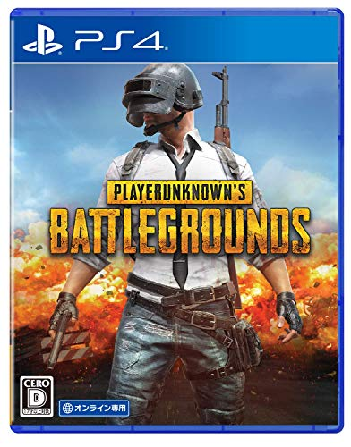 【PS4】PLAYERUNKNOWN'SBATTLEGROUNDS【オンライン専用】