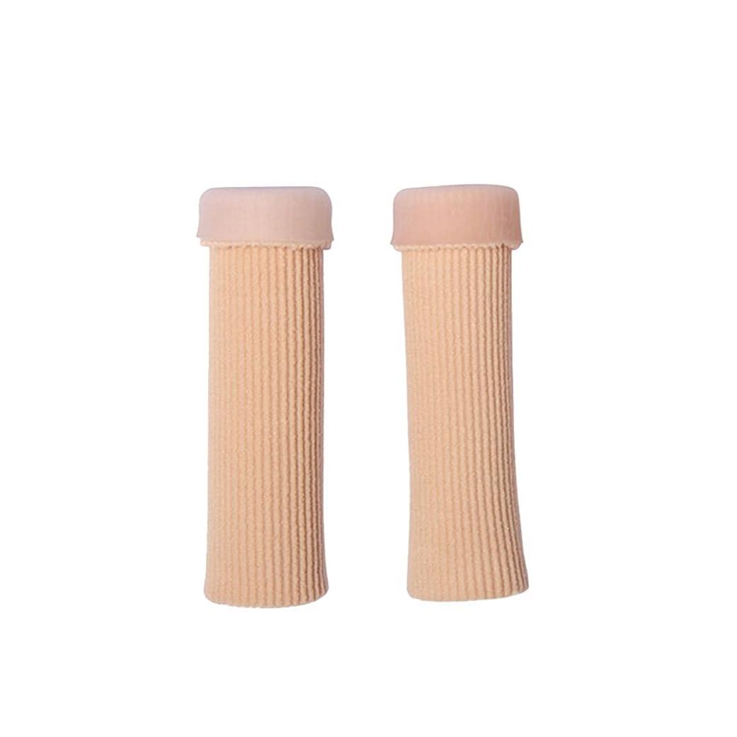 分泌するスリッパ被るHEALIFTY 2個10 CM指のつま先の創傷保護スリーブの治療足のコーンとカルスモイスチャライジング痛みを伴う足のケアを減らす
