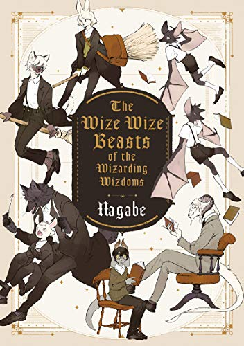 The Wize Wize Beasts of the Wizarding Wizdoms: 00