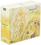 魔法の妖精ペルシャ DVD COLLECTION BOX 1[DVD]