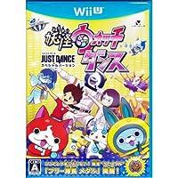 妖怪ウォッチダンス JUST DANCER スペシャルバージョンブリー隊長メダル Wii U専用ソフト3点落札で