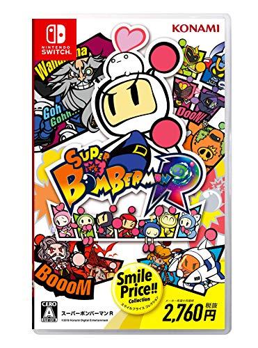 Super Bomberman R (Smile Price Collection) (Multi-idioma) (Idioma Español) (RegionFree) (Japón)