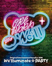 Original Entertainment Paradise -おれパラ- 2018 〜We'lluminate☆PARTY〜 Blu-ray BOX (初回限定版)