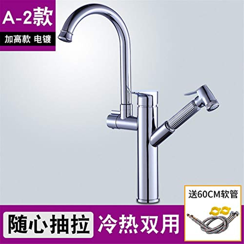 Yuanshuai3247-Faucet Kupfer-Krper-heies und kaltes Wasser-Küchen-Hahn Waschbecken-Mischbatterie