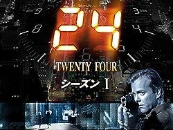 【ドラマ】唐沢寿明「24 JAPAN」は賛否両論 テコ入れ不可能で米国版を知らない視聴者に期待