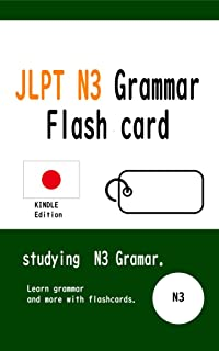 JLPT N3 grammar flash card (English Edition)