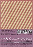 ルイス・ブニュエル DVD-BOX 4 (スサーナ/昇天峠/アルチバルト・デラクルスの犯罪的人生) image