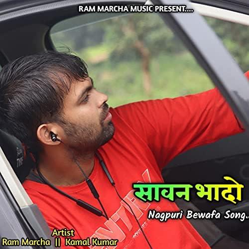 Ram Marcha