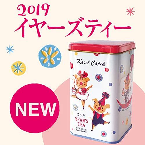 2019イヤーズティー缶