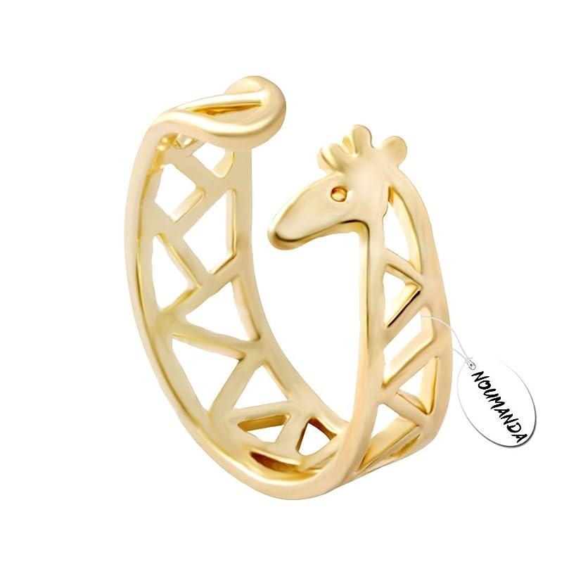 NOUMANDA Animal Jewelry Adorable Giraffe Finger Ring Open Wrap Ring