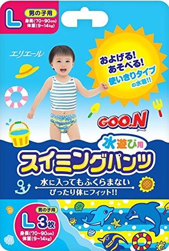 【パンツ Lサイズ】グーン スイミングパンツ (9~14kg) 男の子用 3枚