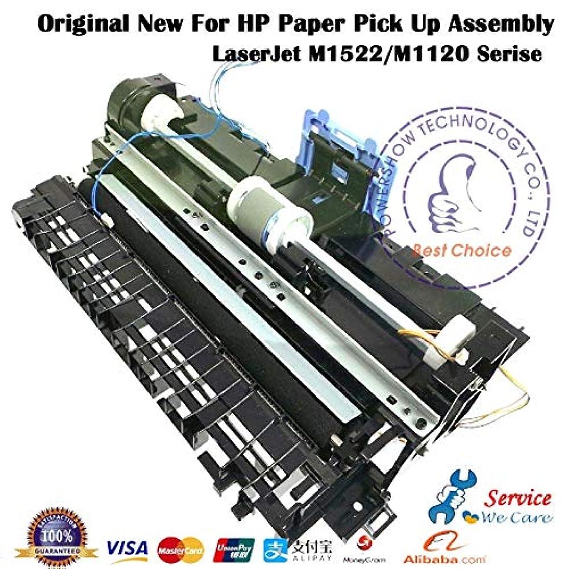 Printer Parts Original New RM1-4730 RM1-4730-000CN Paper Pick Up Roller Assembly HP M1522 M1120 P1505 HP1522 HP1120 HP1505 Serise jyxbwzpl2