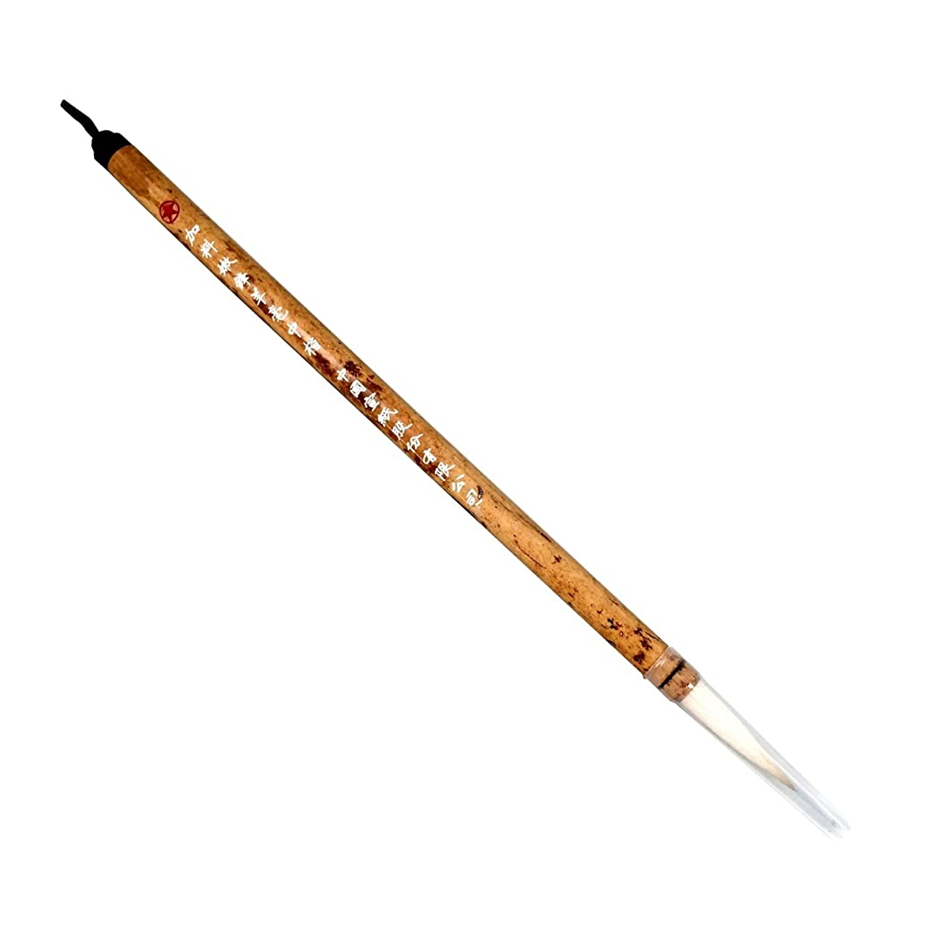 Red Star Wool Calligraphy and Painting Brush M (all styles)