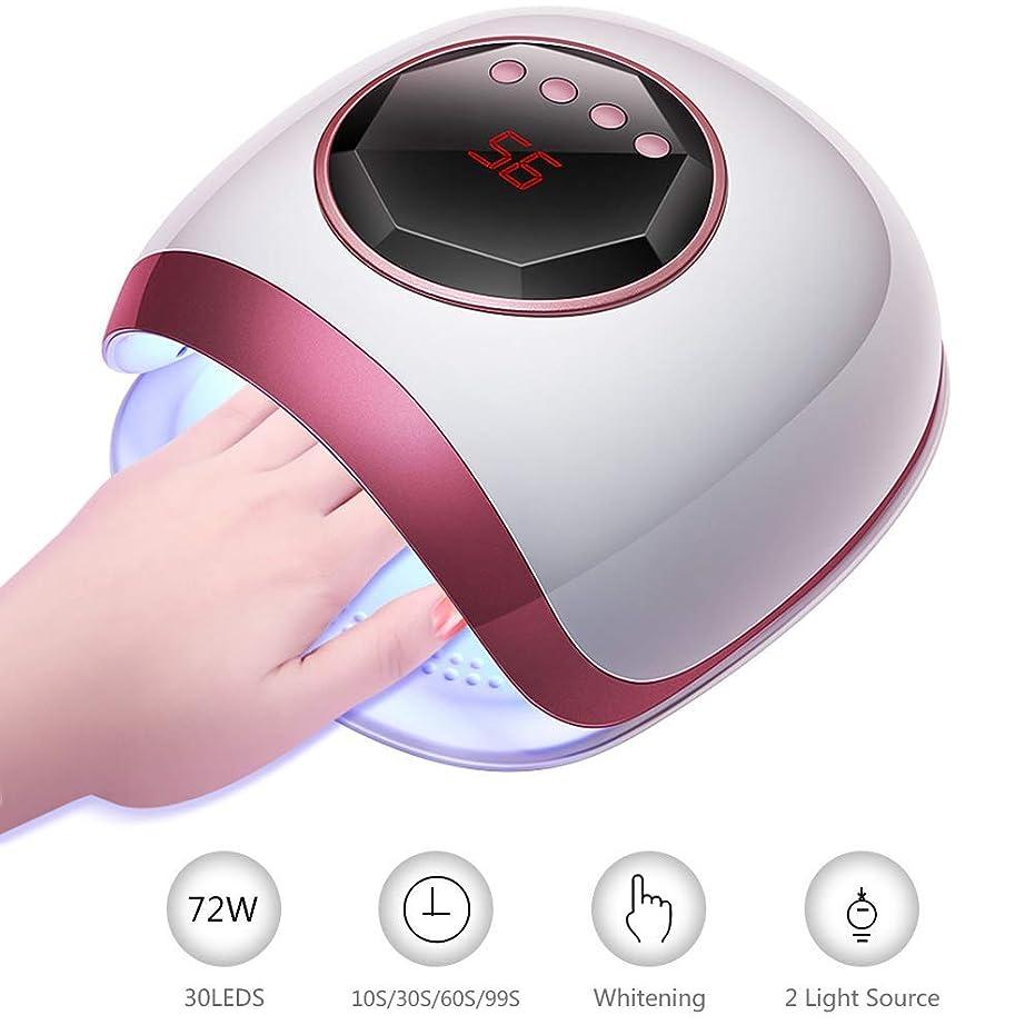 生む寝るニッケルジェルポリッシュ用72W UV 30 LEDネイルランプ、4タイマー設定センサー付きネイルドライヤー、デュアル光源、ホワイトニング機能ネイルランプドライヤー(爪&足指用)