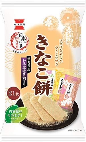 岩塚製菓 きなこ餅 21枚×12袋