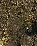 日本の美術〈3〉法隆寺―ブック・オブ・ブックス