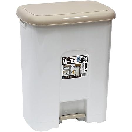 サンコープラスチック 日本製 ゴミ箱 ペダルペール W-45 ライトベージュ 約48L