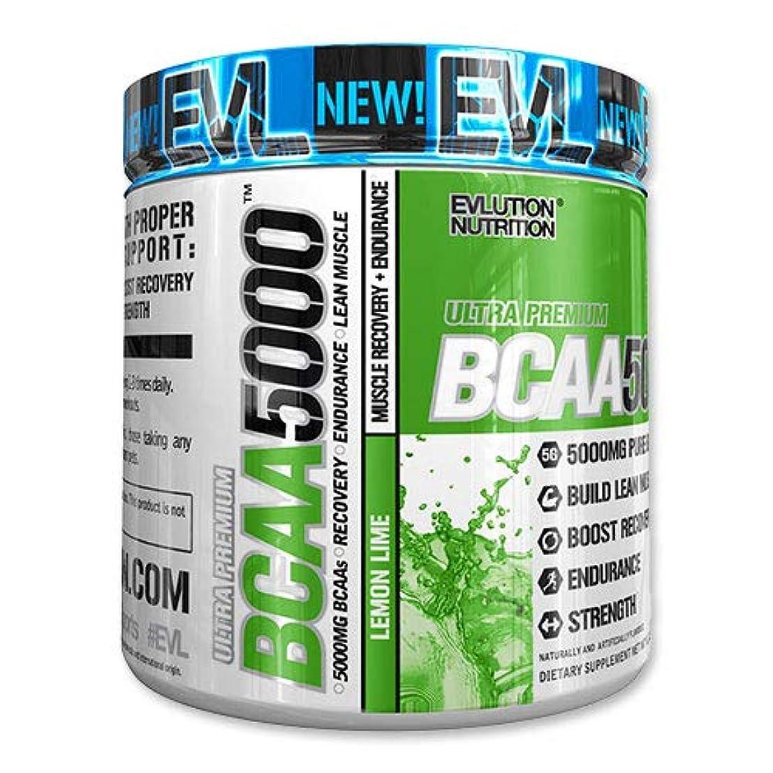 かかわらず保存漂流BCAA 5000 レモンライム 258g(9.1oz)《約30回分》Evlution Nutrition(エボリューションニュートリション)[海外直送品]