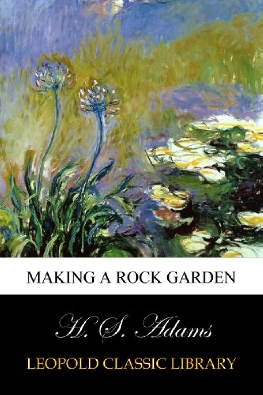 電話をかける蓄積する関係するMaking A Rock Garden