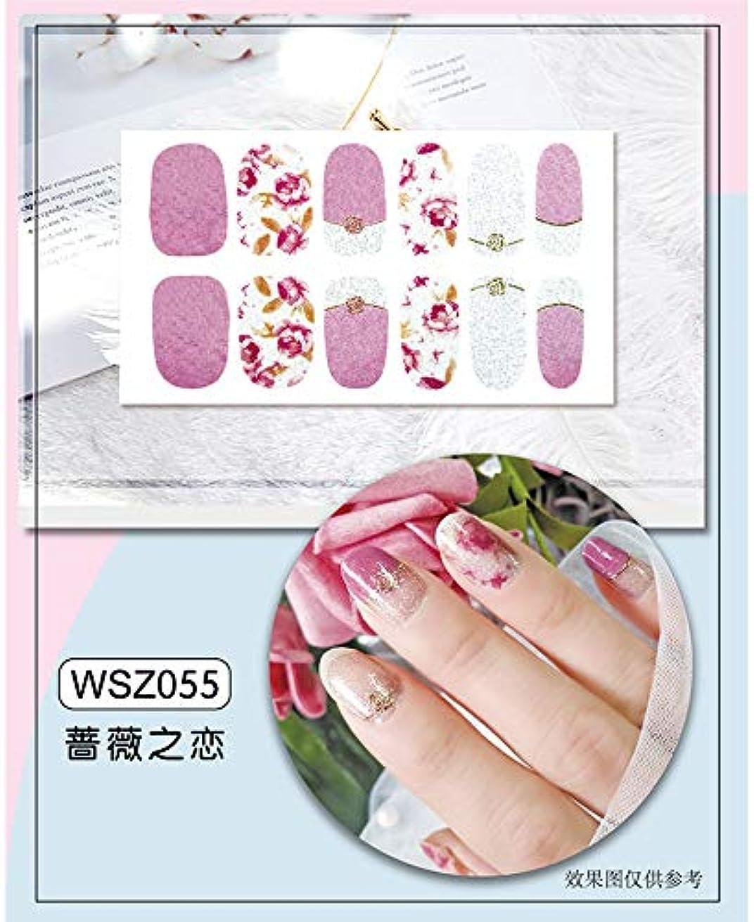手を差し伸べるクラックポットパイプライン120ピース 貼るだけマニキュア ネイルシール ネイルステッカー ピンク 女性 レディースプレゼント ギフト …
