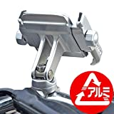 ニコマク NikoMaku バイク 自転車兼用 スマホホルダー 固定力抜群 アルミ製 オートバイ 360度回転 ハンドルに取り付け すべてのバイクに対応 4~6.6インチ携帯に対応 設置簡単 シルバー