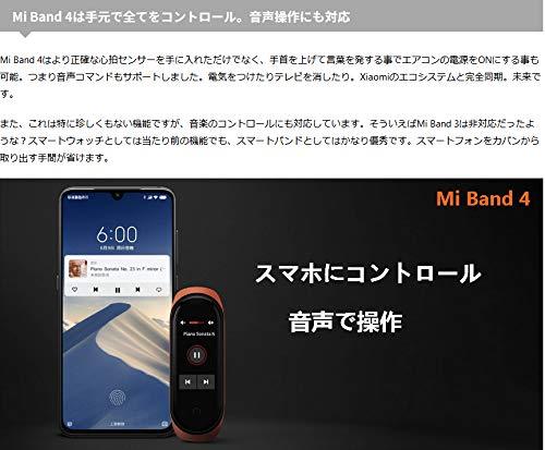 シャオミーMiBand4スマートウォッチXiaomiMiBand4bluetooth5.0グローバル版2019日本語LINE/SMS着信通知カラースクリーン防水心拍計歩数計活動量計心拍数モニターレディースメンズバンドスマートブレスレット(グローバル)