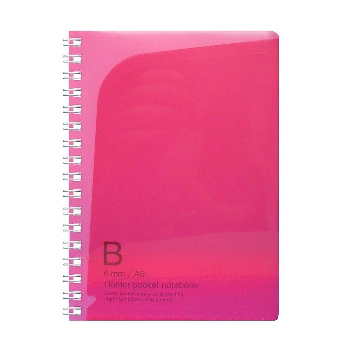 コクヨ ポケットノート ホルダータイプ B罫 A6 50枚 ピンク ノ-470P 【まとめ買い10冊セット】