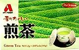 アートライフ ワンカップ 煎茶 20P 40g