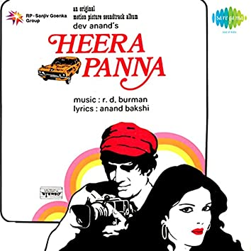 Heera Panna (Original Motion Picture Soundtrack)