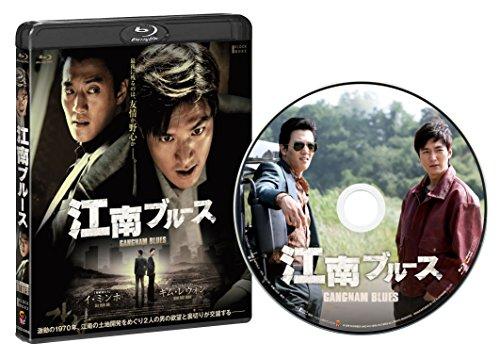 江南ブルース  通常版 【Blu-ray】