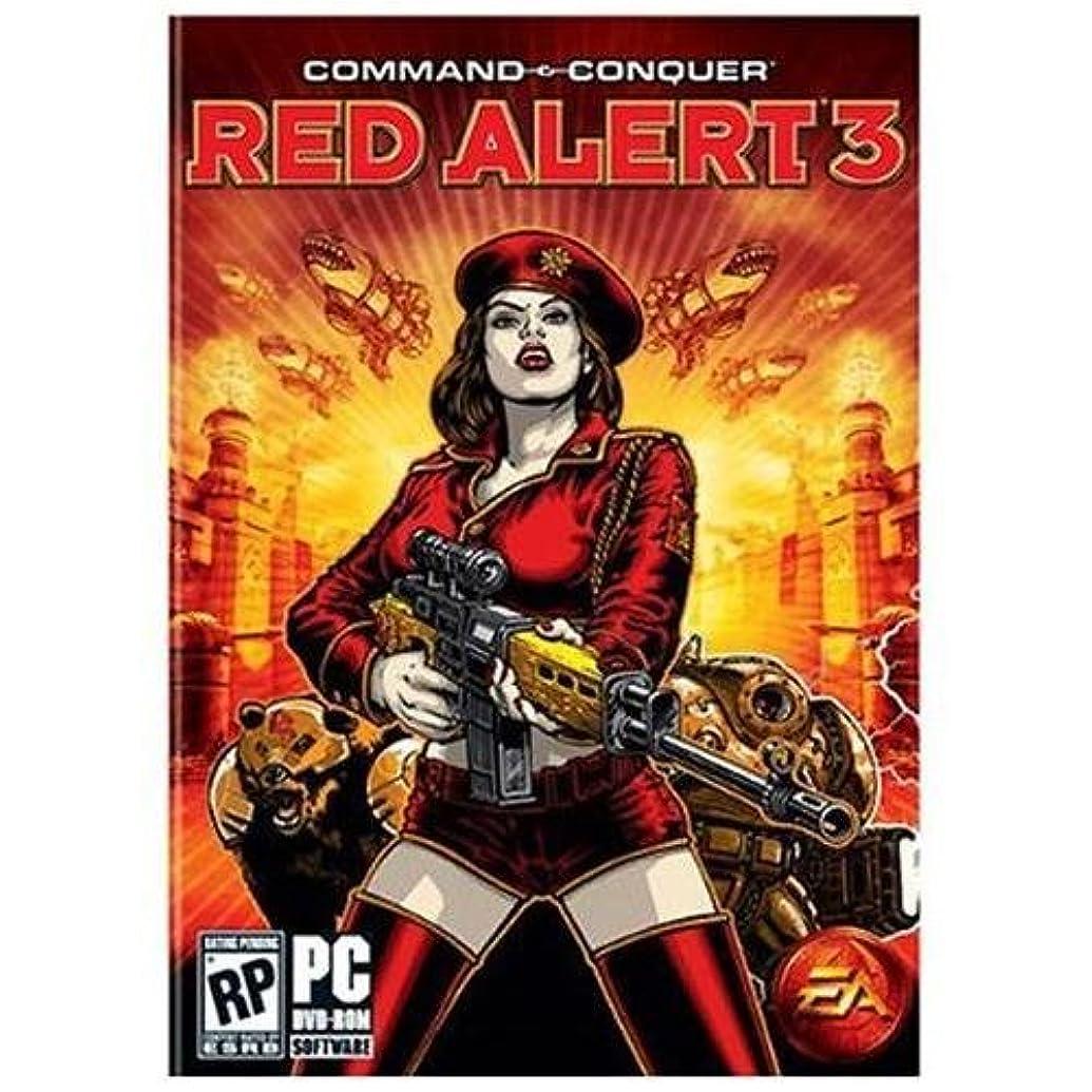 インストラクター国籍古代Command & Conquer: Red Alert 3 (輸入版)
