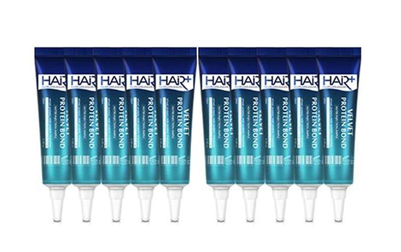 不毛ロードされた行商人ヘアプラスHairplus韓国コスメヘアタンパク質アンプルヘアケアトリートメント12ml 10個 海外直送品Protein Treatment [並行輸入品]