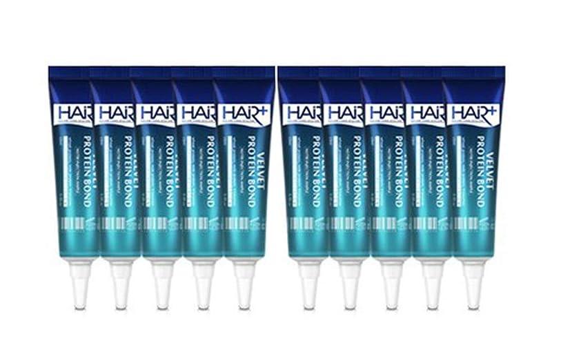 真空証明ヘロインヘアプラスHairplus韓国コスメヘアタンパク質アンプルヘアケアトリートメント12ml 10個 海外直送品Protein Treatment [並行輸入品]