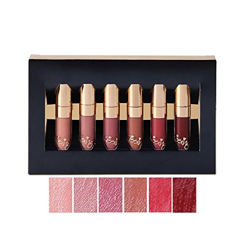 略奪コンクリート飾るMakeup Lipstick Matte Lip Gloss Long-lasting Waterproof Lip Gloss Matt Liquid 6 Color Lipstick Set BEAUTY GLAZED