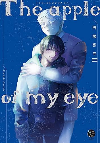 The apple of my eye _0