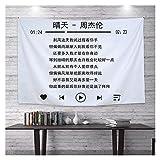 DEALBUHK Jay Chou Lyrics Background Paño Insumible Dormitorio Cama Colgante Colgante Muchacha Decoración Música Música Paño de Pared Se Puede Personalizar (Color : Sunny)