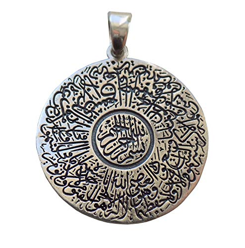 Verse of the Throne Medal (Ayat El Kursi) Stamped 925 Silver with Leather Cord