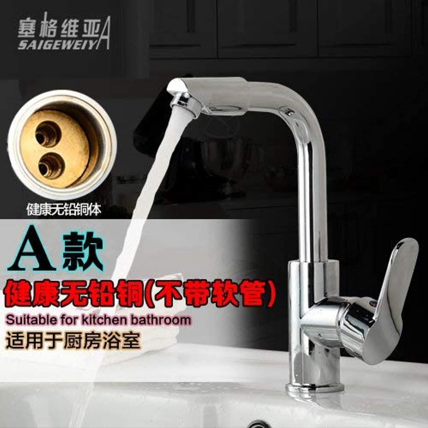 Oudan Basin Mixer Tap Bathroom Sink Faucet redate the Washbasin Faucet basin sink single hole and cold water on tap basin full brass valve body, of the whole copper
