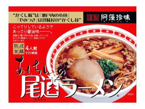 阿藻珍味『尾道ラーメン』
