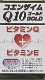 ユウキ製薬 コエンザイムQ10ゴールド(約60粒)