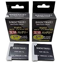 SIXOCTAVE 2個セット キヤノン NB-11L NB-11LH 互換バッテリー IXY 420F/IXY 220F/PowerShot A3400 IS/IXY 630/140/IXY 120/IXY 150/SX410 IS/IXY 640/170/IXY 130/PowerShot SX400 IS/IXY 160/IXY 650/IXY 210/IXY 200/PowerShot SX430 IS 等