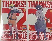 J-WORLD NARUTO ナルト サスケ 日替わりステッカー JW グランドフィナーレ Jワ JWORLD Jワールド SASUKE