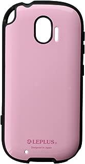 らくらくスマートフォン me F-03K 耐衝撃ハイブリッドケース「PALLET」 ピンク LP-MF03KHVCPK